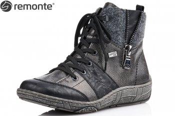 Details zu Remonte Damen Sneaker R7011 80 Weiß Silber Komfort Leder Schuhe lose Einlage NEU