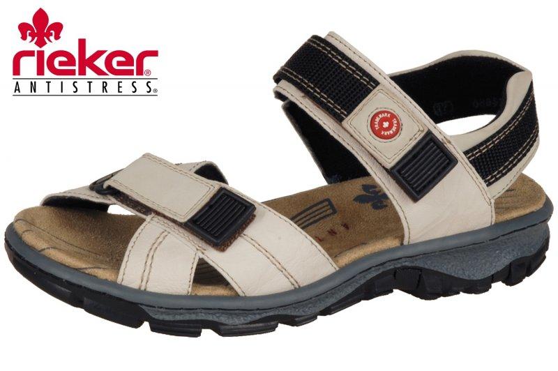 Details zu Damen Trekking Sandalen Rieker Clara Beige 68851 60 Sommer NEU